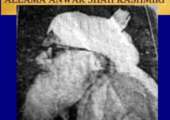 Maulana Anwar Shah Kashmiri