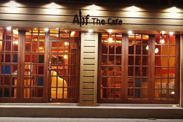 Alif the Cafe