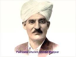 Gulam Ahmad Mehjoor